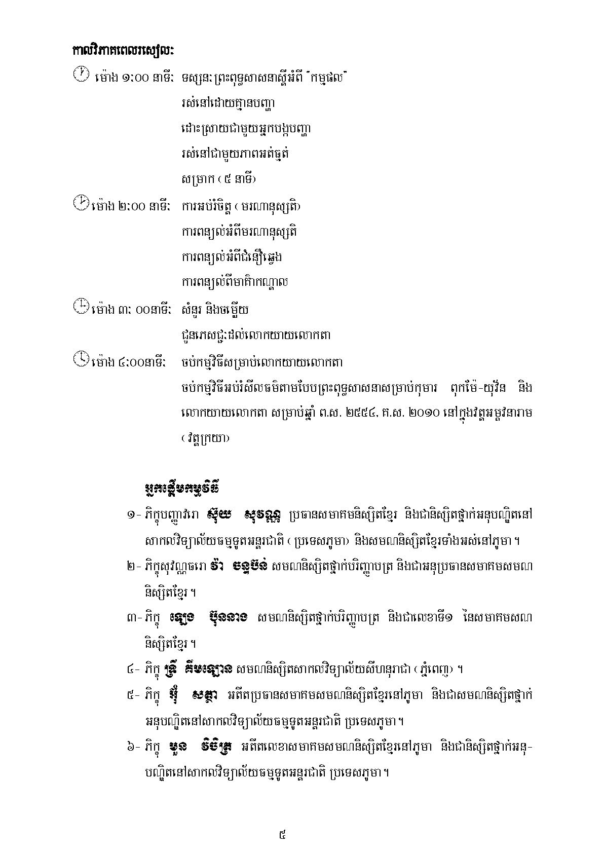 Html代码教程_html网页制作_html代码应用讲解_html使用方法