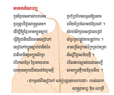cover-of-Dhammapadipa-for-Y